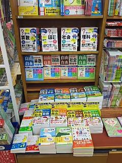 紀伊國屋書店長崎店様