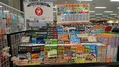 蔦屋書店本庄早稲田店様