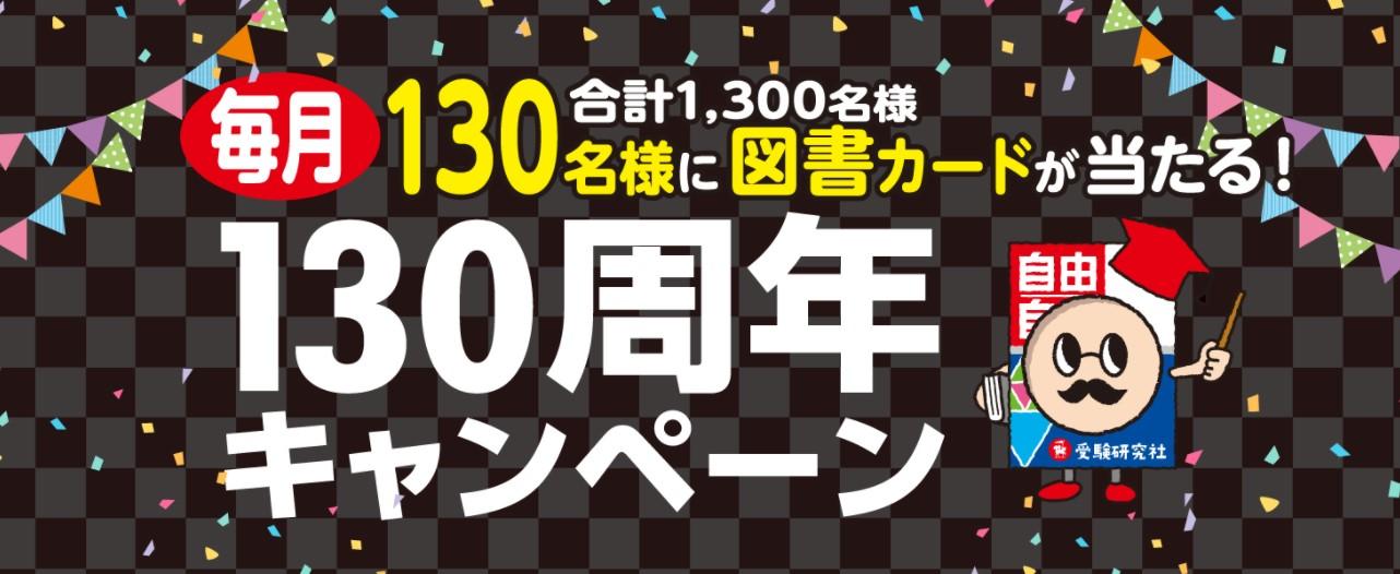 PR0126jj_07.jpg