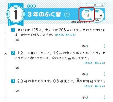 PR1215_03b.jpg