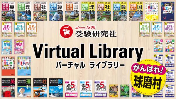 がんばれ球磨村用の画像.jpg