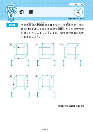 PR1215_03.jpg