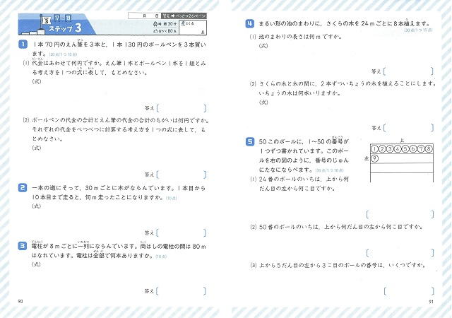 mihon04.jpg