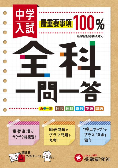 pr1021_hyo_mon.jpg