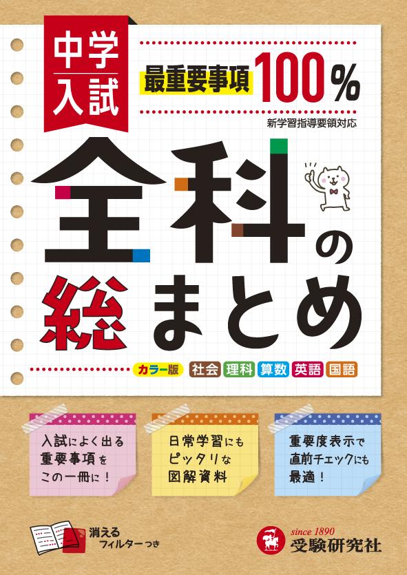 pr1021_hyo_sou.jpg