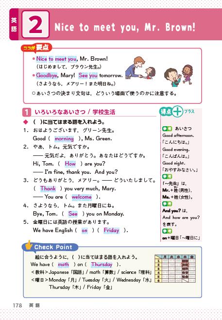 sample_sou04.png