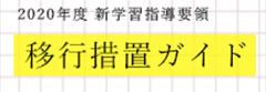 https://www.zoshindo.co.jp/special/post.html